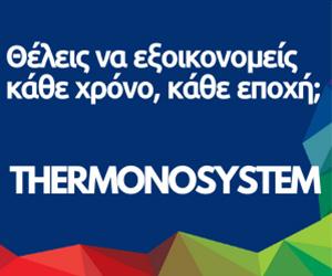 Chromodomi