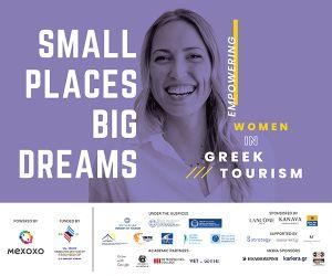 Small places big dreams