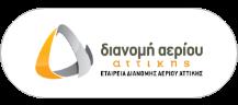 ΕΔΑ ΑΤΤΙΚΗΣ