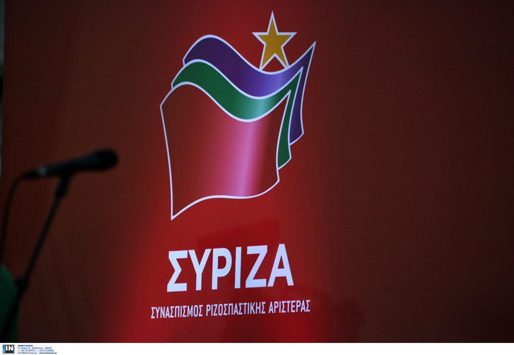 Αντίδραση ΣΥΡΙΖΑ για το ελάχιστο εγγυημένο εισόδημα