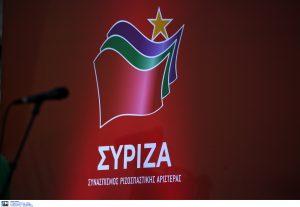 Νέο σποτ ΣΥΡΙΖΑ για τις διαδηλώσεις (VIDEO)