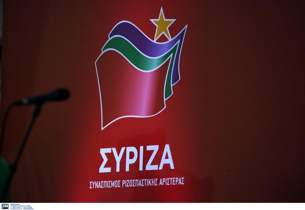ΣΥΡΙΖΑ: «Πυρά» για τις εξαγγελίες του Κ. Μητσοτάκη