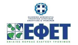 ΕΦΕΤ: Προειδοποιεί για πλαστική κουτάλα