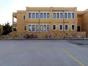 Το ομορφότερο σχολείο της Ελλάδας βρίσκεται στην Αλεξανδρούπολη