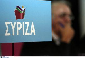 Ο ΣΥΡΙΖΑ δίπλα στην κοινωνία των Σκουριών