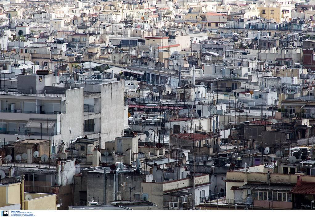 Μέχρι τις 20 Ιανουαρίου εθνική λύση για την προστασία της πρώτης κατοικίας