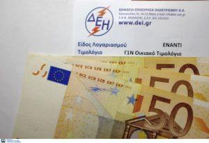 Παναγιωτάκης για τη μείωση ΦΠΑ στην ηλεκτρική ενέργεια: Όφελος πάνω από 50 ευρώ το χρόνο