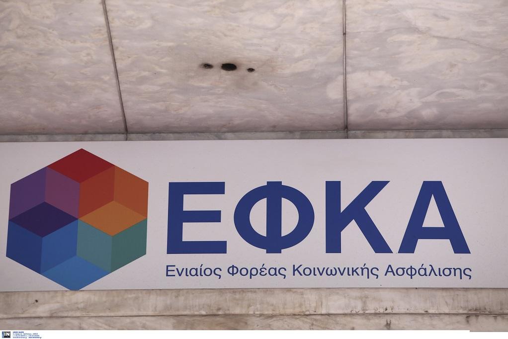 «Αφόρητη» η κατάσταση στον ΕΦΚΑ – Πρόβλημα με την έκδοση των συντάξεων
