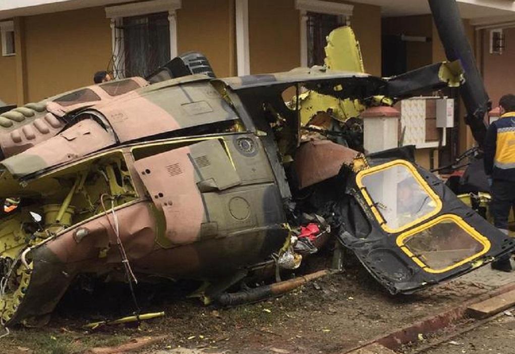 Στρατιωτικό ελικόπτερο συνετρίβη στην Κωνσταντινούπολη – Τρεις νεκροί (ΦΩΤΟ-ΒΙΝΤΕΟ)