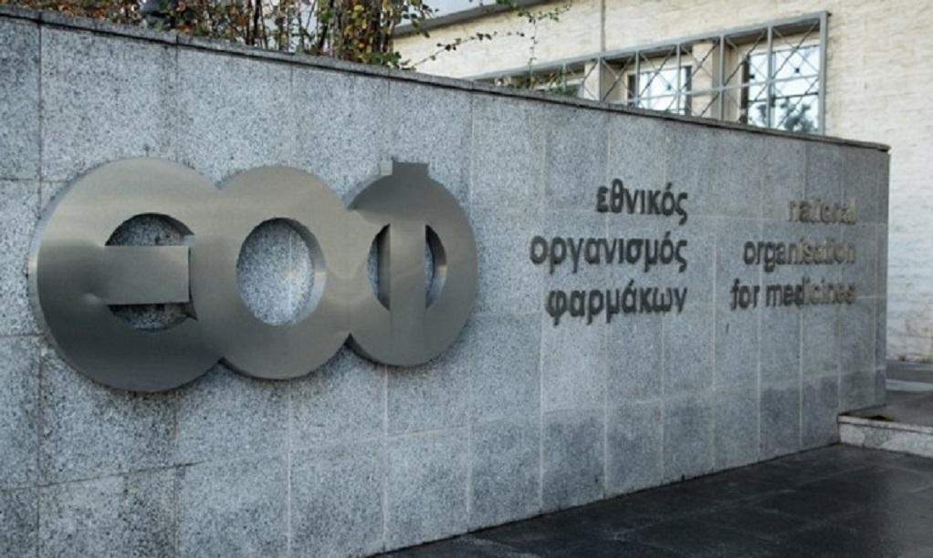 Ανακαλεί φάρμακο ο ΕΟΦ λόγω της δραστικής ουσίας