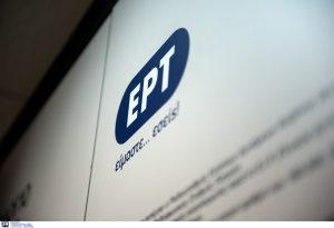 Εργαζόμενοι ΕΡΤ: Γινόμαστε καθημερινά περίγελος- Τι αναφέρουν για την ΕΡΤ3