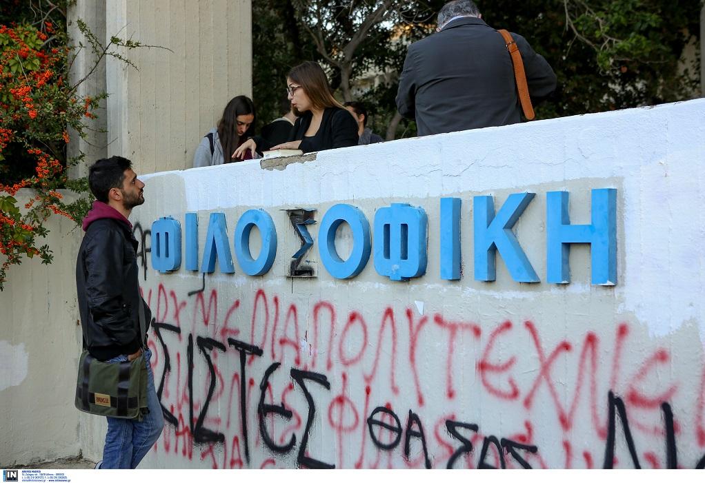 Κλειστή η Φιλοσοφική με απόφαση Κοσμητείας- ανοιχτό το γλέντι με «απόφαση» Ρουβίκωνα