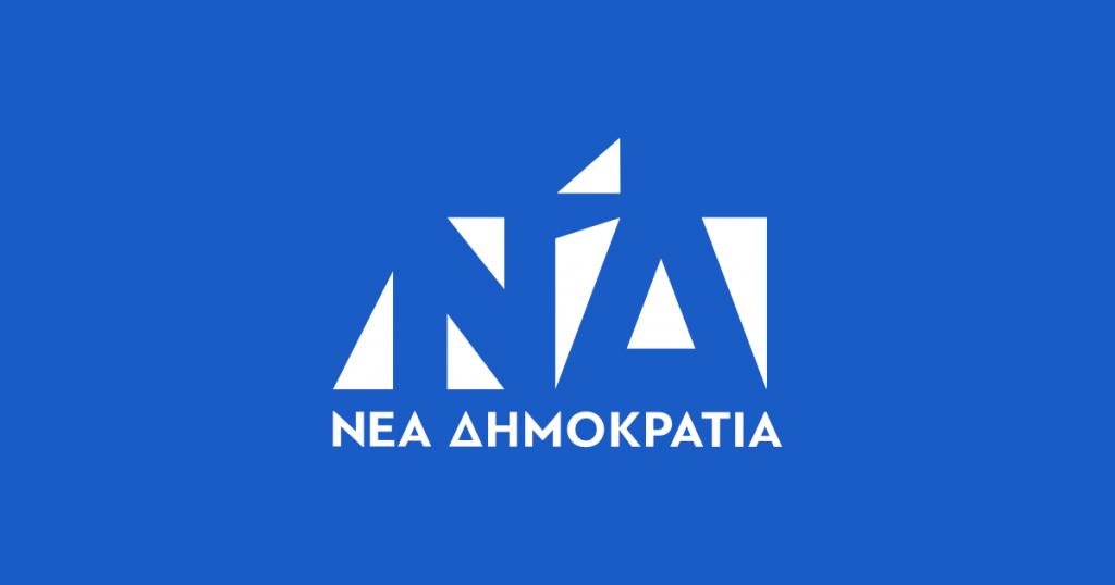 Άνοιγμα στην κοινωνία και… στήριξη του μητρώου στελεχών από τη ΝΔ στη Θεσσαλονίκη