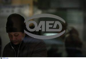 ΟΑΕΔ: Νέο πρόγραμμα Αttica Retail για εργοδότες