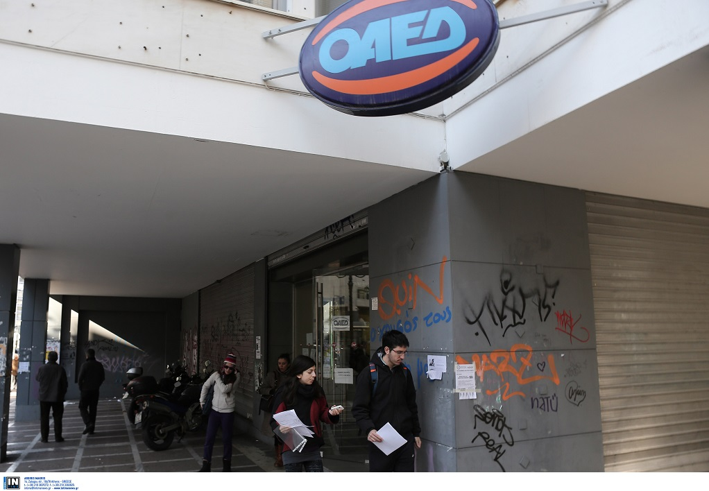 OAEΔ: Αύξηση τους ανέργους, περισσότερες οι γυναίκες