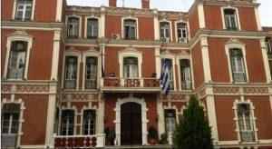 Σύγκλιση του Περιφερειακού Συμβουλίου Κεντρικής Μακεδονίας – Τα θέματα ανά ημερησία διάταξη