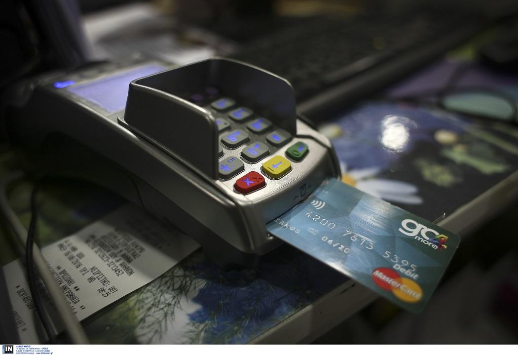 «Γλάστρες» το 25% των νέων τερματικών αποδοχής καρτών (POS)