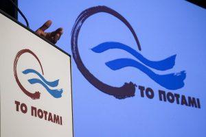 Αντιδράσεις, γκρίνιες και παραιτήσεις στο Ποτάμι
