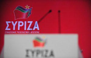 Ο ΣΥΡΙΖΑ ζητά απολογίες για τα κονδύλια που ξεπουλήθηκαν