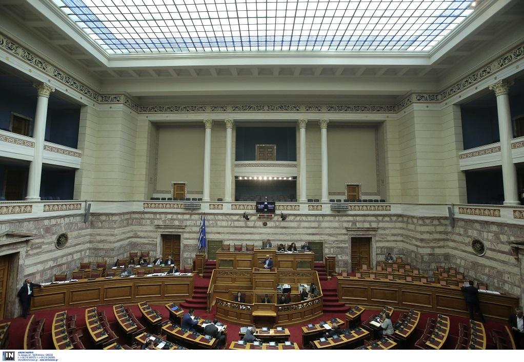 Δεκτό επί της αρχής το νομοσχέδιο για τις μειώσεις στις ασφαλιστικές εισφορές