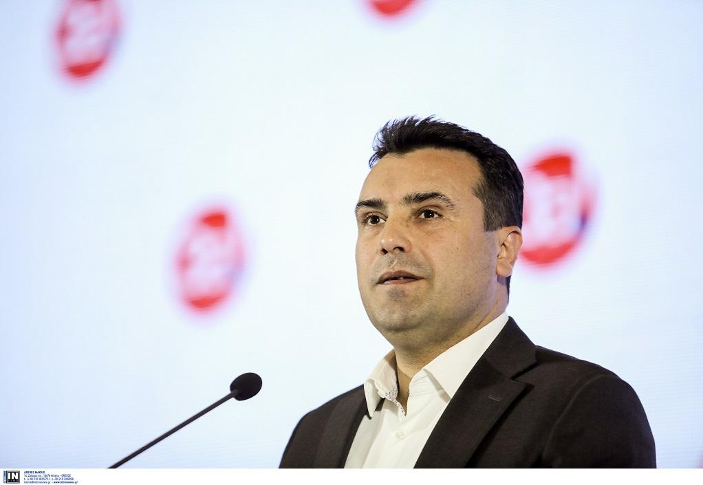 Β. Μακεδονία: Κρίσιμη σύσκεψη των πολιτικών αρχηγών σήμερα
