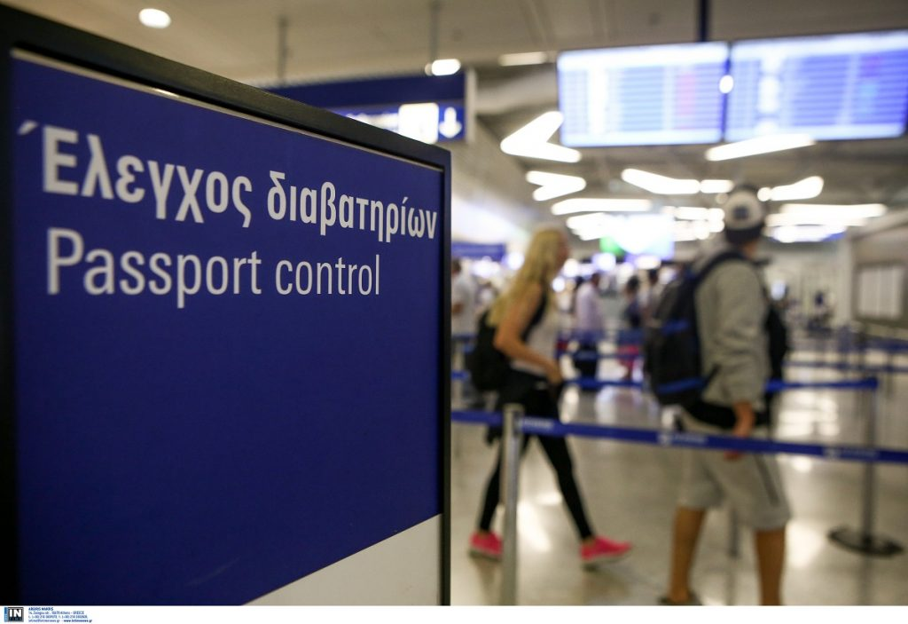 Mέτρα από την Τροχαία του Διεθνούς Αερολιμένα Αθηνών