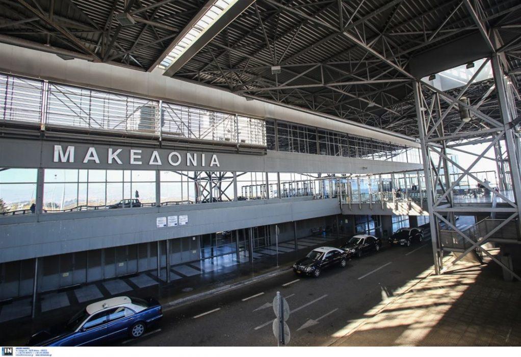 Ψηφίζουν το «Μακεδονία» οι αεροπορικές εταιρείες