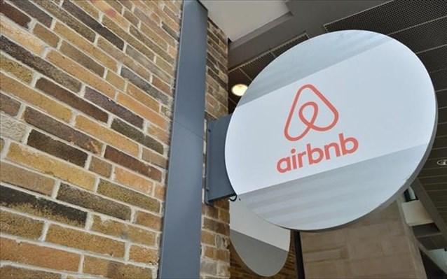 Airbnb: Μέτρα για πάταξη φοροδιαφυγής