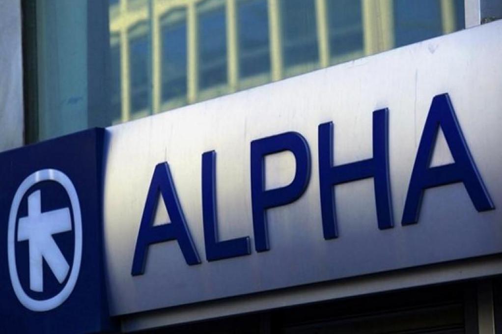 Αναστάτωση με μαζικά sms από την Alpha Bank