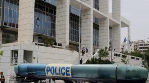 Απειλητικό τηλεφώνημα για βόμβες στο Εφετείο και στην Ευελπίδων