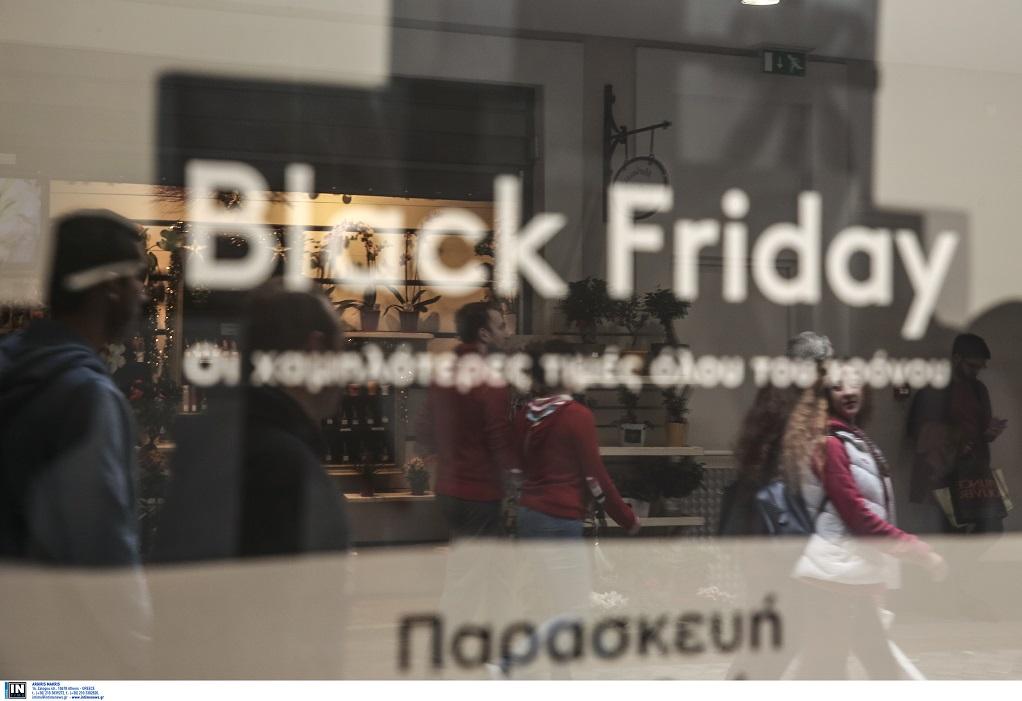 Δύο στους πέντε Έλληνες ψωνίζουν στο Black Friday