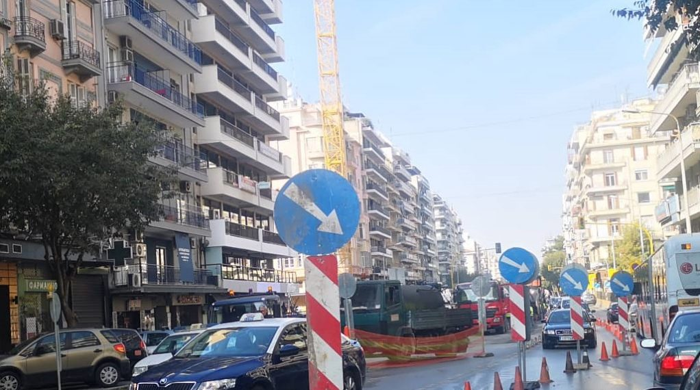 Κυκλοφοριακές ρυθμίσεις στο κέντρο της Θεσσαλονίκης λόγω του Μετρό