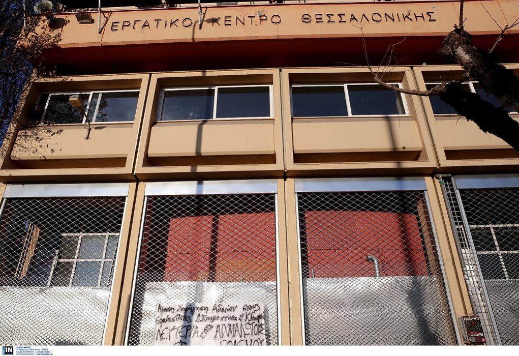 Καταδρομικές επιθέσεις από το ΠΑΜΕ καταγγέλλει το ΕΚΘ