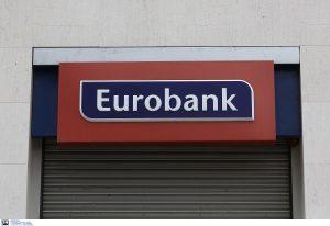 H Koμισιόν ενέκρινε τη συγχώνευση Eurobank με Grivalia