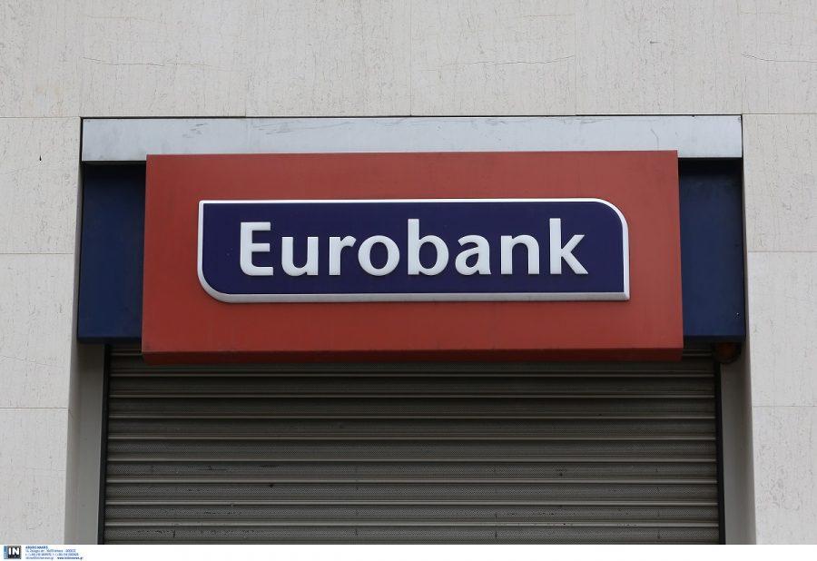 H Εurobank στο Ταμείο Εγγυοδοσίας της ΕΑΤ