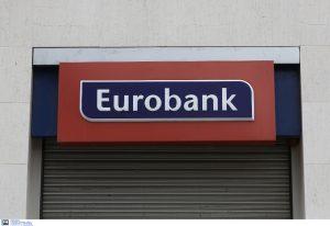 Εγκρίθηκε η συγχώνευση Grivalia με Eurobank
