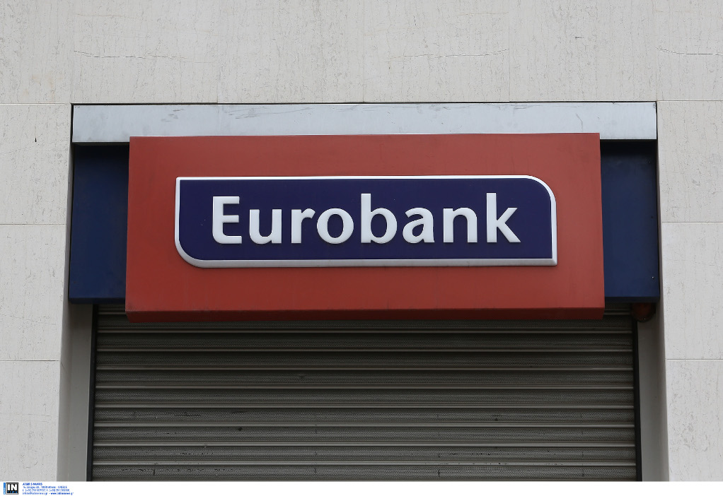 Kαλαντώνης και Πανούσης αποχωρούν από τη Eurobank