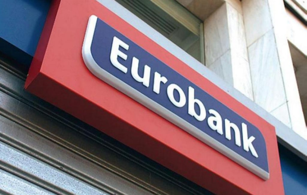 Eurobank: Έκδοση πιστωτικής κάρτας μέσω νέας ψηφιακής υπηρεσίας