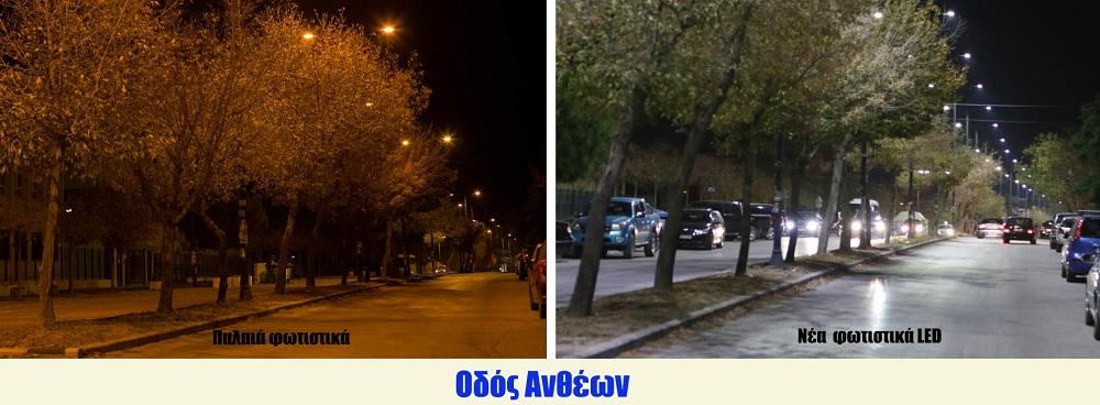 Νέα… φωτεινή εποχή για το Δήμο Θερμαϊκού με 10.000 λαμπτήρες