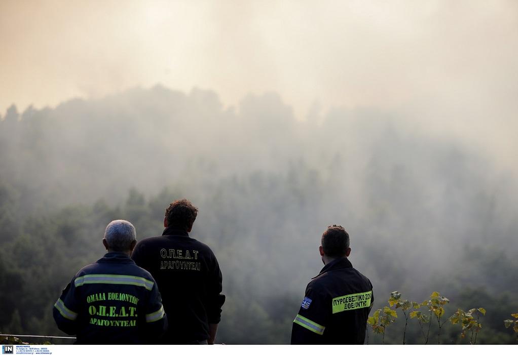 Σε ποιες περιοχές είναι υψηλός ο κίνδυνος εκδήλωσης πυρκαγιάς σήμερα Κυριακή
