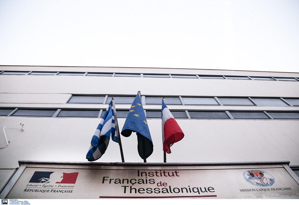 Ανανέωση συνεργασίας Πανεπιστημίου Δυτ. Μακεδονίας και Γαλλικού Ινστιτούτου