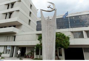ΚΚΕ: Σοβαρό πολιτικό ζήτημα η παρέμβαση Σαλμά στη Δικαιοσύνη