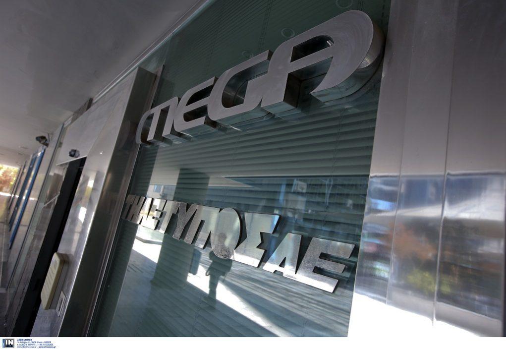 ΟΑΕΔ: Καταβολή επιδόματος στους εργαζόμενους του Mega