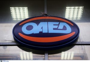 ΟΑΕΔ: Προγράμματα για χιλιάδες ανέργους σε δήμους