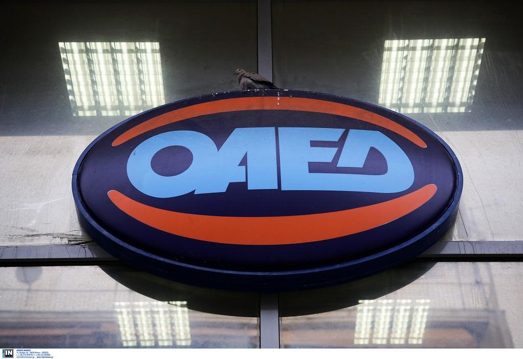 ΟΑΕΔ: Θέσεις απασχόλησης σε 14 ανοικτά προγράμματα