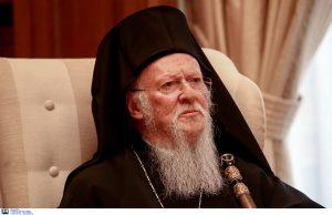 Ευχές προς τον Οικουμενικό Πατριάρχη για τοΠάσχα