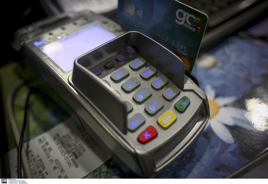 ΕΣΘ: Οι Τράπεζες κόβουν τη δωρεάν χρήση POS
