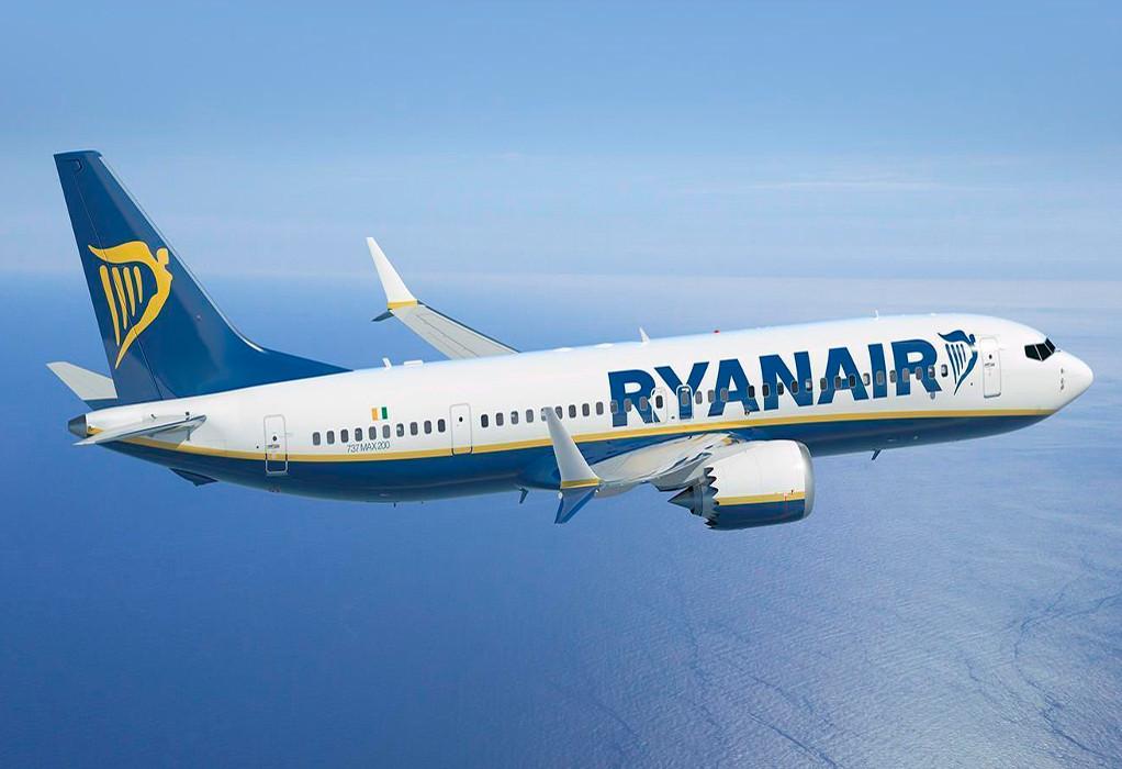 Κακοκαιρία «Ντένις» : Πανικός σε πτήση της Ryanair