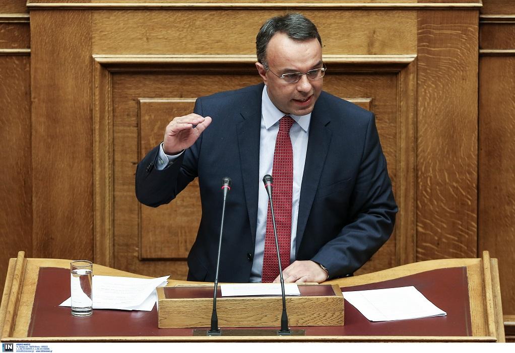 Σταϊκούρας- Υπέγραψε τις επιστολές προς ESM και Eurogroup για πρόωρη αποπληρωμή του δανείου ΔΝΤ