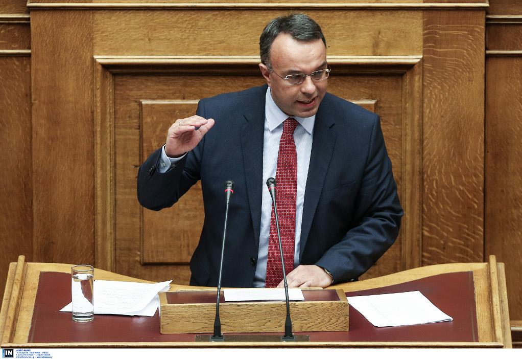 Στο Ελσίνκι για το Eurogroup o Σταϊκούρας